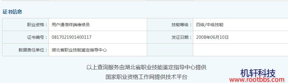 QQ截图20210117111046.png