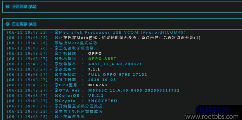 QQ图片20210612095353.png